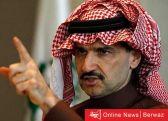 الوليد بن طلال يطالب بحذف التاء المربوطة والسبب الفرس