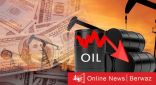 تراجع برميل النفط الكويتي 2.35 دولار ليسجل 38.32 دولار