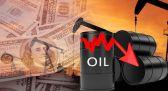 هبوط النفط الكويتي إلى 54,85 دولار للبرميل