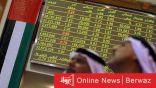 انخفاض حاد في أسهم دبي بعد أن خففت توقعات موديز لبنوك الإمارات العربية المتحدة