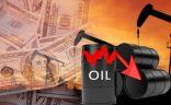 سعر برميل النفط الكويتي ينخفض لـ 61.16 دولار