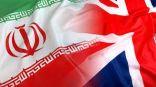بعد الإفراج عن الناقلة الإيرانية.. بريطانيا تتوعد طهران بإجراءات عقابية جديدة