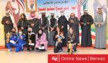 ختام بطولة الشيخ علي الصباح السنوية للرماية للرجال والسيدات