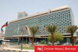 بلدية الكويت توضح سبب الغرامات المالية المفروضة على الشركات