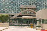 بلدية الكويت تقر 7 مواقع لإقامة مستشفيات