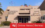 بنك الدم الكويتي: 4 أسرّة مجهزة لاستخلاص البلازما من متشافي كورونا