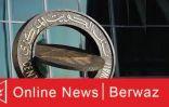 تفاصيل إعلان بنك الكويت المركزي لتأجيل استحقاقات المتضررين