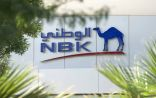 بنك الكويت الوطني يتبرع بمليون دينار للاحتياجات الطبية للمناطق المحجورة