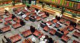 إرتفاع المؤشر العام للبورصة 18.53 نقطة في ختام تعاملاتها الأسبوعية