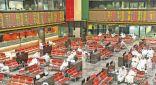 بورصة الكويت خارج نطاق العمل بدءا من الخميس