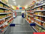 تجارة الكويت تعلن أسعار 60 سلعة غذائية في السوق بعد تثبيتها منعاً للاستغلال