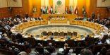 جامعة الدول العربية تدعو إلى تشاور «عربي – إقليمي» حول الهجرة واللجوء