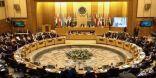 الجامعة العربية: على المجتمع الدولي وقف العدوان الإسرائیلي على المسجد الأقصى
