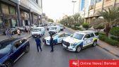 مستجدات في قضية مقتل المواطنة فرح في صباح السالم