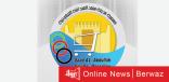 من بين 100 مسحة: العبدالله التعاونية تكشف عن إصابة 3 من موظفيها بفيروس كورونا