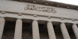 مصر: تثبيت الحكم بإعدام الضابط المفصول عشماوي