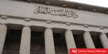 محكمة مصرية تقضي في قضية قتل أم لابنتها الرضيعة ذات العام الواحد