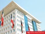 الكويت اليوم: الخدمة المدنية تعلن موعد استقبال طلبات التوظيف