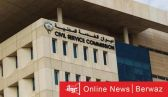 ديوان الخدمة المدنية يوضح بخصوص تسجيل خريجي الجامعة والتطبيقي