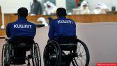 هيئة ذوي الإعاقة تصدر قرارها بخصوص إعادة فتح المدارس الخاصة
