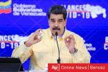 رئيس فنزويلا يعرض دواء معجزة يقضى على فيروس كورونا