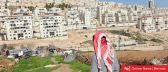 أكثر من الف نائب اوروبي يرفضون ضم اسرائيل للضفة الغربية