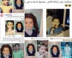 #روان_أكرم تشعل مواقع التواصل الاجتماعي بصورتها و #محمد_هنيدي يبدو غاضبا  في طفولته