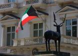 #سفارة_الكويت تحذر مواطنيها والطلبة بـ #واشنطن من إعصار دوريان
