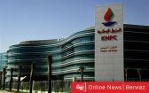 الكشف عن أسماء المقبولين في مؤسسة البترول الكويتية
