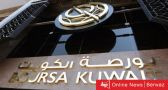 بعد موافقة هيئة أسواق المال: بورصة الكويت تعلم موعد استئناف أعمالها