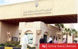 الكشف عن مستجدات مشروع شقق المرأة في مدينة صباح الأحمد السكنية