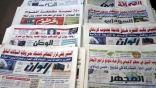 الصحف الورقية السودانية تحتجب عن الصدور بسبب الاضراب