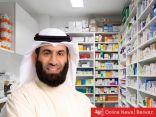 الصحة تعلن قرارها بشأن تسجيل وتداول الأدوية النباتية