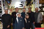 الهاشمي : الجزيرة للعطور …أطلقت تحرير