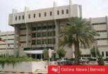 إطلاق المؤتمر العلمى السنوى لكلية الطب بجامعة الكويت إفتراضياً