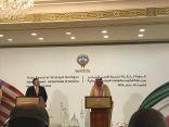 الشيخ الخالد : الحوار الاستراتیجي الكويتي الأمريكي يحمل أجندة تم بحثھا بمشاركة 23 جھة حكومیة