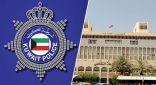 «الجنايات» تؤجل قضية «ضيافة الداخلية» إلى جلسة 30 يونيو المقبل