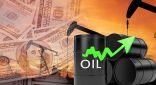 إرتفاع سعر برميل النفط الكويتي إلى 64.14 دولار