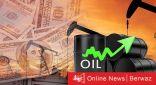 برميل النفط الكويتي يسجل 65.68 دولار