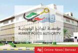 الاستئناف المستعجل يحكم لصالح الموانئ فى ميناء الدوحة