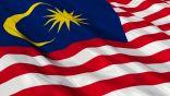ماليزيا: الهجوم على ناقلتي نفط بخليج عمان انتهاك واضح للقانون الدولي ويهدد حرية التجارة