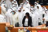 تأجيل جلسة مجلس الأمة المقررة غدا.. لوجود «كورونا» بين نواب