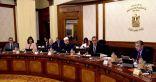مجلس الوزراء المصري يصدر قرارًا بشأن إجازة رأس السنة الهجرية