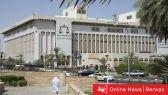 المحكمة الإدارية تعيد المرشح باسل علي السعد إلى قائمة المرشحين وتستبعد محمد عبدالأمير الحداد