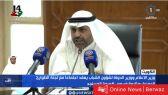 الوزير محمد الجبري: حل لجنتي النصوص والمشاهدة بسبب مسلسل محمد علي رود