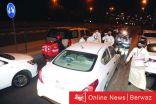 هيئة الغذاء والداخلية تنظمان حملات لرصد مخالفات سيارات توصيل الطلبات