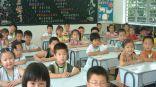 مجزرة شنيعة في افتتاح العام الدراسي بالصين…مقتل 8 تلاميذ طعنا !