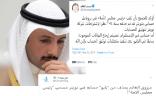 مرزوق الغانم ازال لقب رئيس مجلس الامة  في تويتر…لماذا ؟