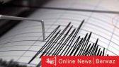 مصر: هزة أرضية بقوة 5.5 ريختر لمدة 20 ثانية