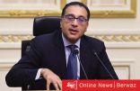 رئيس الوزراء المصرى يصدر قرارات جديدة للحد من إنتشار كوفيد 19